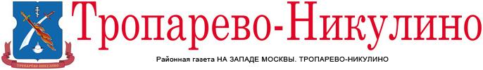На Западе Москвы: Тропарево-Никулино